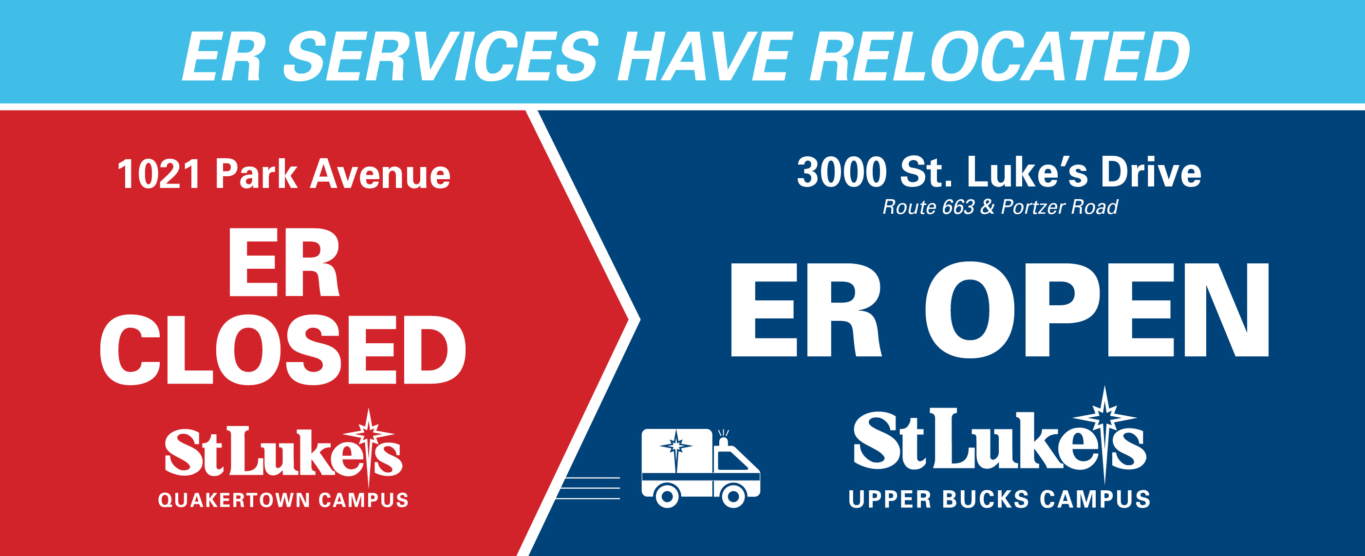 Emergency Room Services Have Relocated